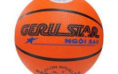 Cách lựa chọn quả bóng rổ cho người mới bắt đầu